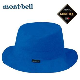 Mont-Bell 防水圓盤帽/遮陽帽/防水透氣/GORE-TEX Meadow Hat 1128510 男款THYM 淺藍
