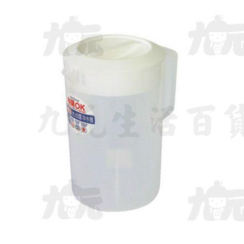 【九元生活百貨】聯府 KN-069 大白雪冷水壺-4L KN069
