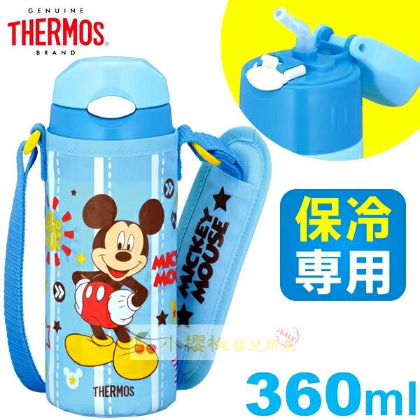 Thermos膳魔師--米奇Mickey 不銹鋼真空保溫杯 彈蓋式吸管水壺 附水壺背袋