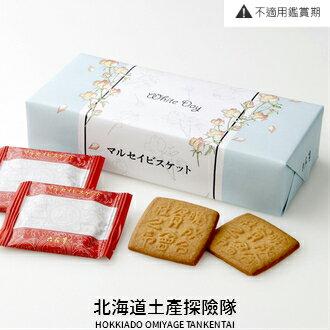 【白色情人節限量版包裝】[「日本直送美食」[六花亭] 丸成奶油餅乾 (新包裝) ~ 北海道土產探險隊~