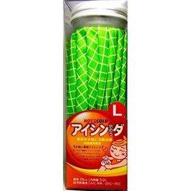 11吋多功能冰熱水袋台灣製冰溫兩用敷袋