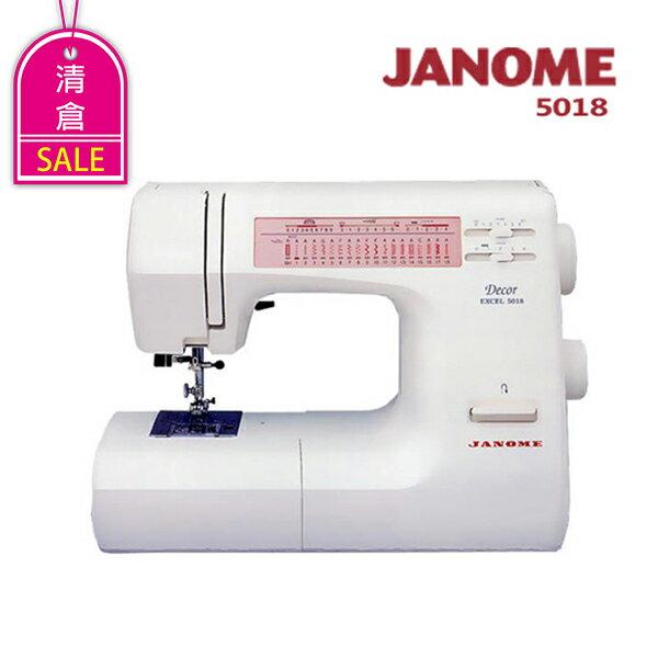 (出清)日本車樂美JANOME機械式縫紉機5018