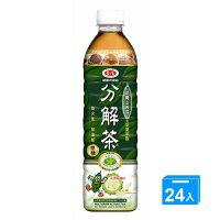 愛之味健康油切分解茶590ml*24入【愛買】-愛買線上購物-美食特惠商品