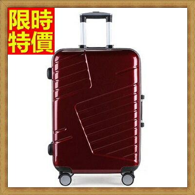 行李箱 拉桿箱 旅行箱-28吋優雅色彩專業製作男女登機箱4色69p35【獨家進口】【米蘭精品】