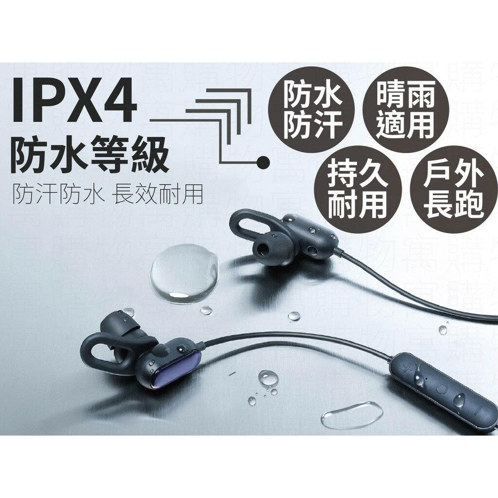 【小米防水藍芽耳機】藍芽耳機 無線耳機 運動藍芽耳機 無線藍芽耳機【AB159】 4