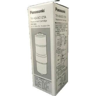 Panasonic 國際牌 TK-AS43ZTA/TK-AS63ZTA 電解機適用濾心 TK-AS43C1 日本原裝