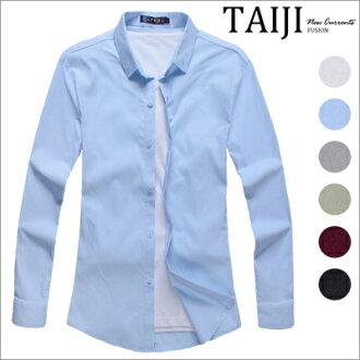 長袖襯衫‧簡約質感素面長袖襯衫‧六色【ND92010】-TAIJI