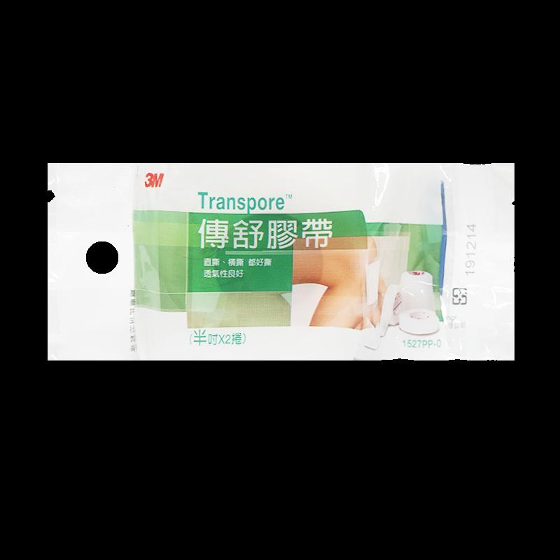 3M 傳舒膠帶半吋1527PP-0【何藥局新一代藥妝連鎖】