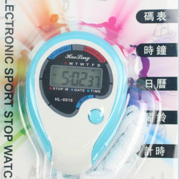 豪菱 多功能電子碼表 HL-6916/一個入{促200)(碼錶 時鐘 鬧鈴 日曆 計時)智4714247335103