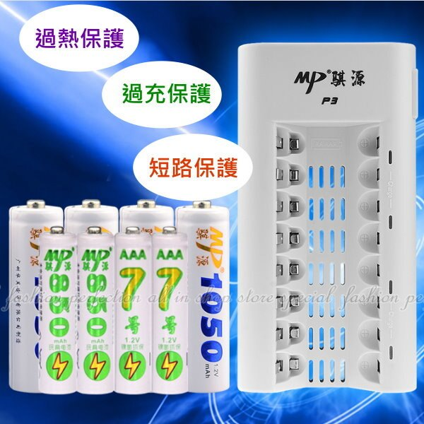 <br/><br/>  智能電池充電器8槽(不含電池) 萬能充電器.帶過充過放保護【GG120】◎123便利屋◎<br/><br/>