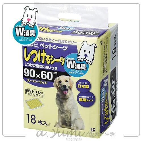 日本BONBI訓練用尿布18入90*60cm