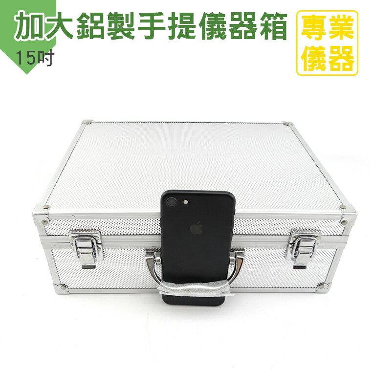 《安居生活館》工具箱 鋁箱 鋁合金工具箱有海綿 儀器收納箱 現金箱 保險箱收納箱 鋁製手提箱 證件箱 展示箱