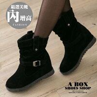 黑色 韓版 麂皮金屬 內增高 機車靴