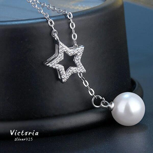 Victoria:S925銀星星珍珠項鍊-維多利亞161257