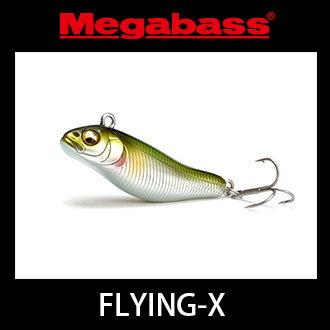 漁拓釣具 路亞 MEGABASS   FLYING-X  水表硬餌