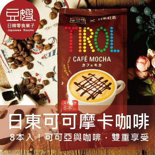 【豆嫂】日本沖泡 日東紅茶x松尾巧克力 摩卡咖啡