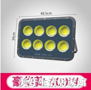LED投光燈聚光燈大功率200w400w500瓦戶外防水超亮工地塔吊燈強光♠極有家♠