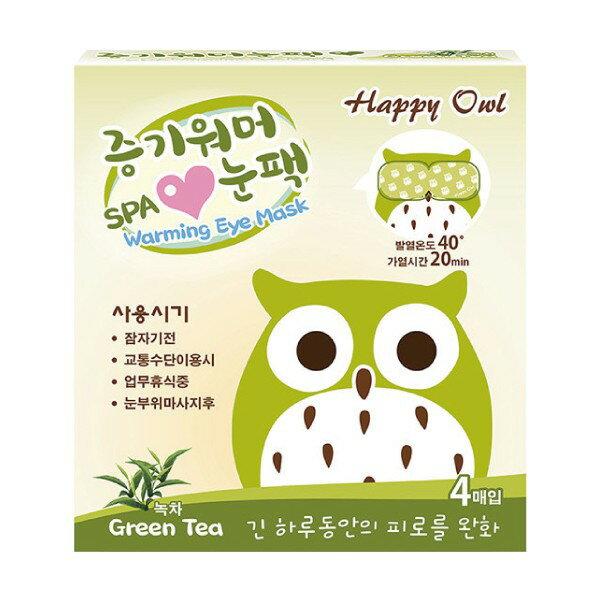 Happy Owl 快樂貓頭鷹 SPA眼罩-綠茶 (4包 / 盒)【杏一】 APP領券9折→代碼08CP2000A - 限時優惠好康折扣