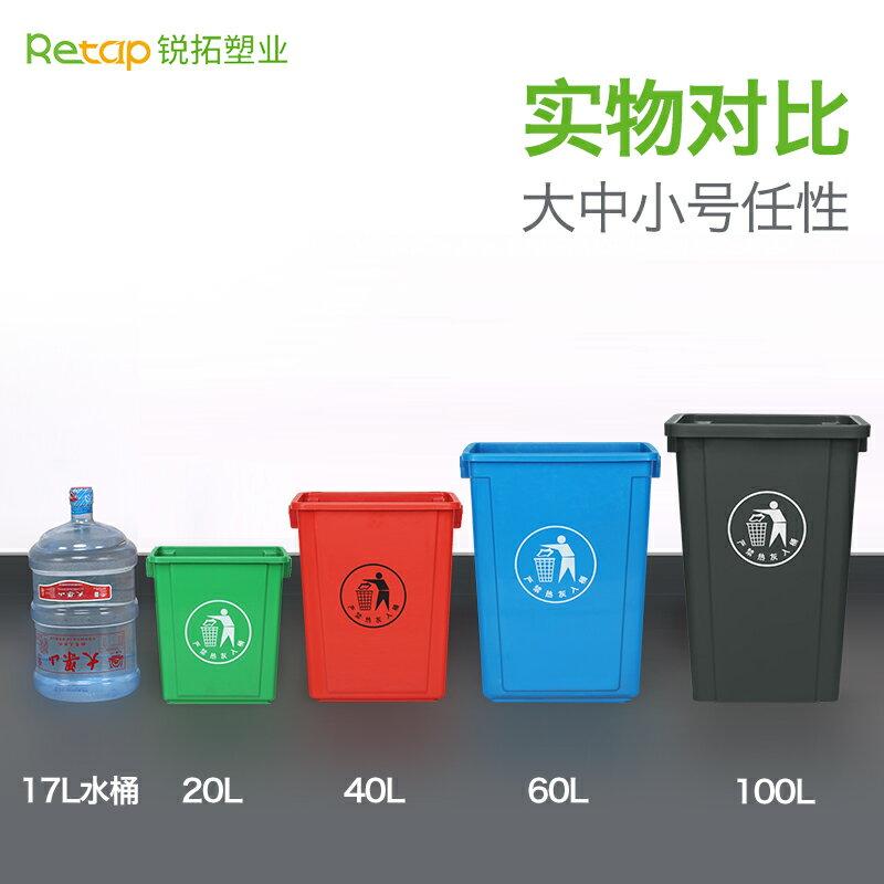 無蓋長方形大垃圾桶廚房戶外分類垃圾箱窄 雙十一