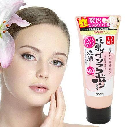 [敵富朗超市]SANA豆乳美肌Q10深層洗面乳