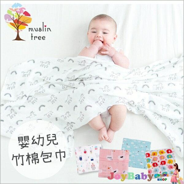 嬰兒紗布包巾蓋被-荷蘭Muslintree正版授權雙層紗布包巾JoyBaby
