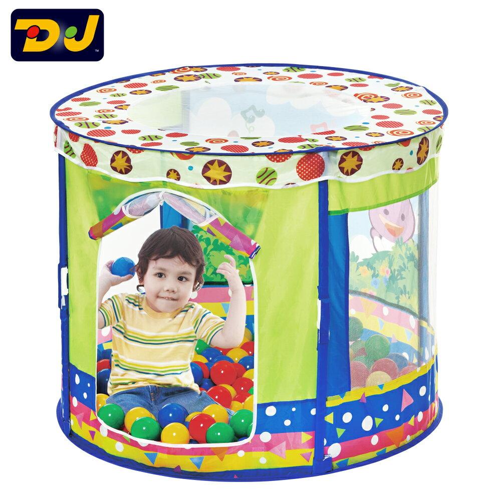 【DJ Toys】小小天地遊戲球屋(送80顆海洋球)