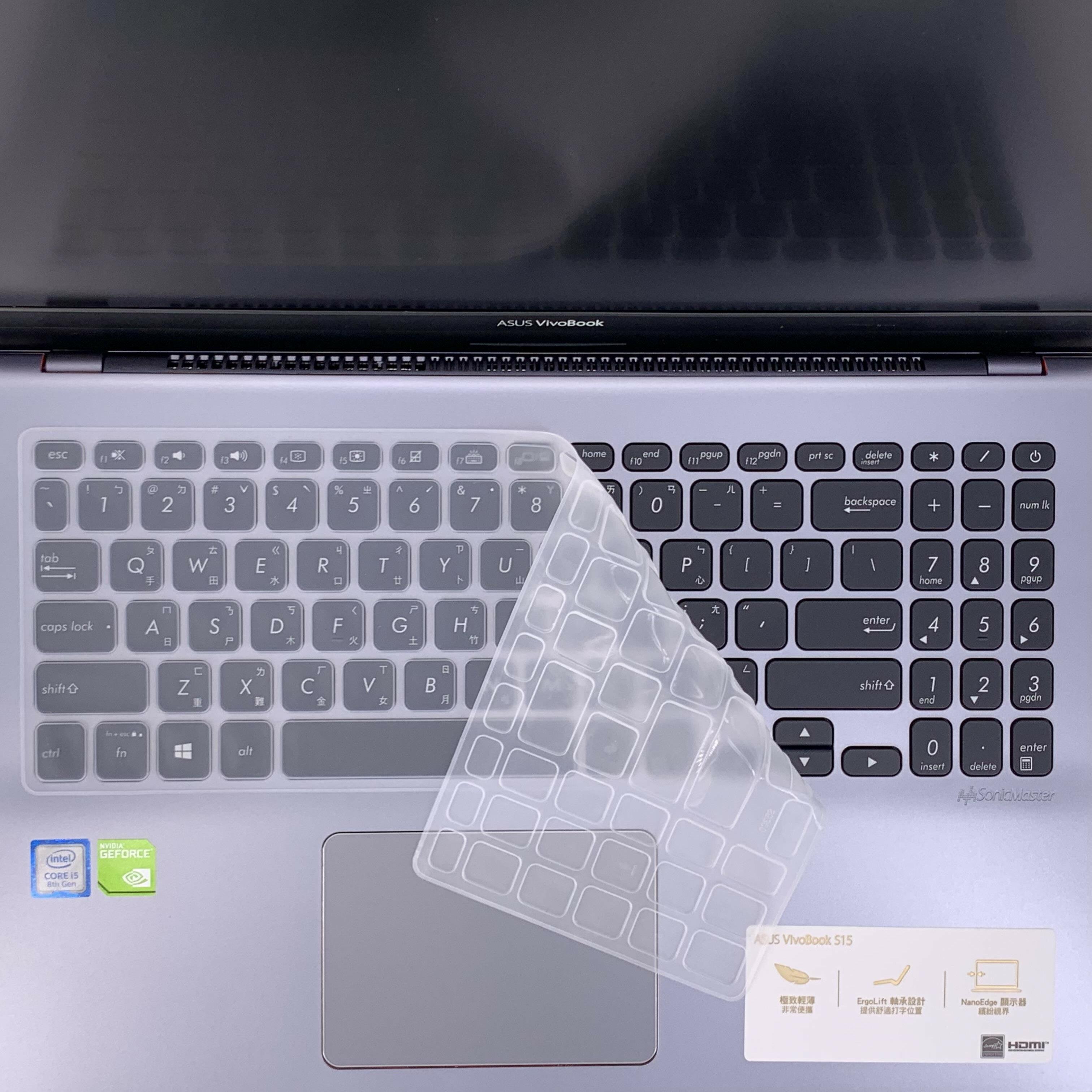 ASUS S530UN 鍵盤保護膜 筆電 專用 鍵盤膜 Vivobook S15 S530 S530U S530UN S530UA S530UF S5300UN 5300FN X512F Laptop..