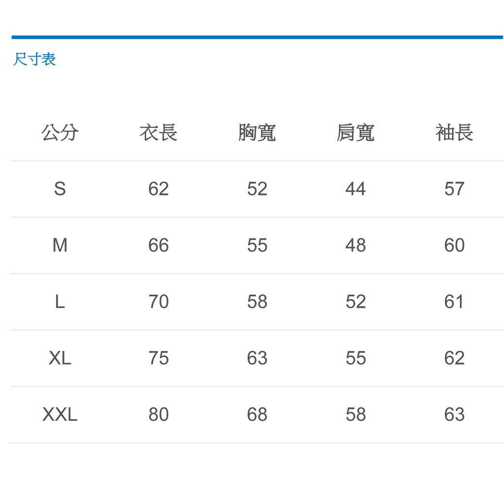 日本United Athle 10.0磅 圓領長袖大學T (內裏刷毛) / 素T / 素面T恤 / 大學t / 素t