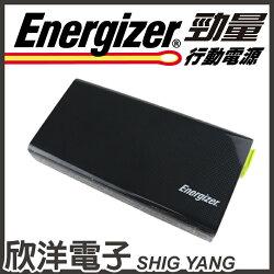 ※ 欣洋電子 ※ Energizer勁量 行動電源(UE15001) 容量15000mAh/內附充電線/BSMI認證/多重防護機制