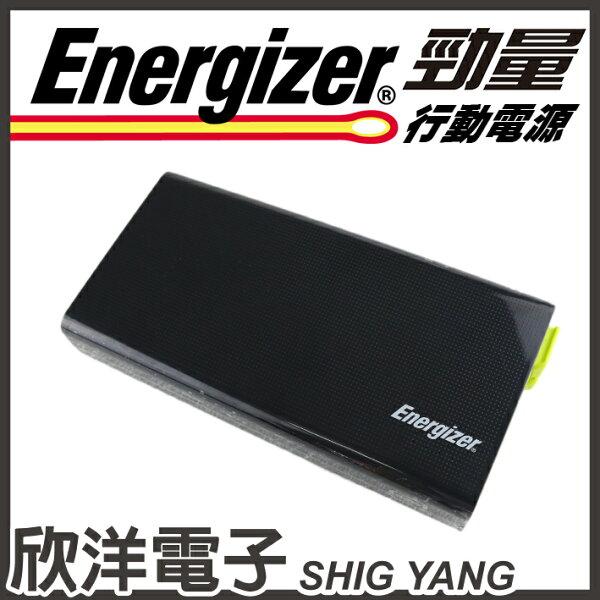 ※欣洋電子※Energizer勁量行動電源(UE15001)容量15000mAh內附充電線BSMI認證多重防護機制