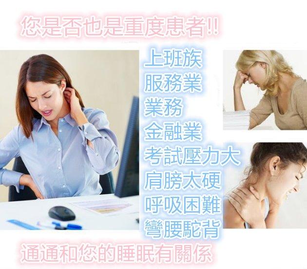 韓國 熱銷 韓國熱銷紓壓枕 記憶枕 駝背 脊椎 打呼 工作 忙碌 睡眠 止鼾枕頭 睡眠枕頭 健康 枕頭
