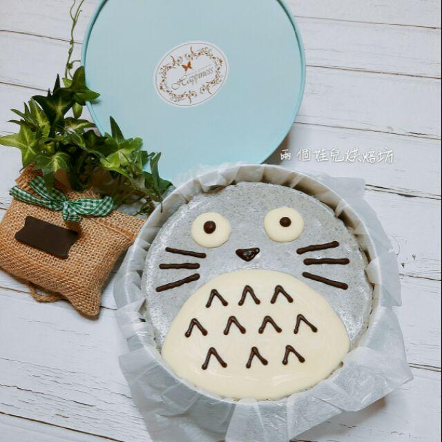 ❤龍貓芝麻乳酪蛋糕❤生日蛋糕/造型蛋糕/豆豆龍蛋糕