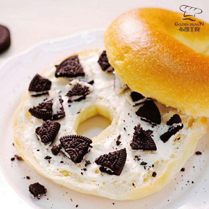 貝果 - OREO重乳酪 【Golden Brown 布朗主廚 貝果專賣】