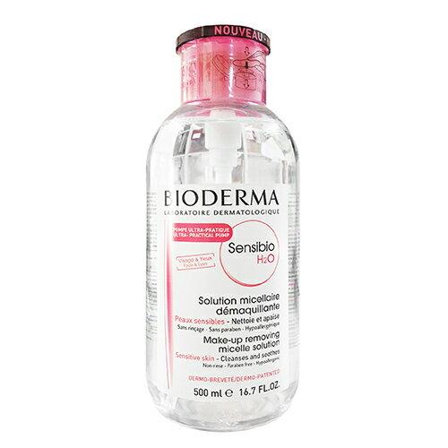 Bioderma 高效潔膚液 紅蓋新包裝~壓頭式 500ML ~真愛香水~
