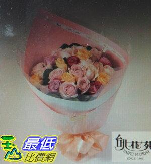 COSCO 如果 謹致歉意  台北花苑感謝老師花束 _W115145