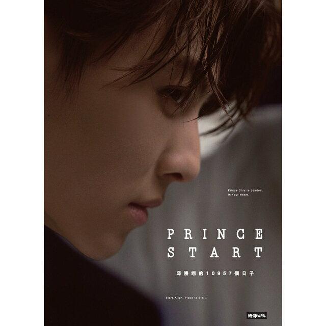 Prince Start:邱勝翊的10957個日子(限量典藏版:王子親筆簽名+寫真珍藏卡組) 1