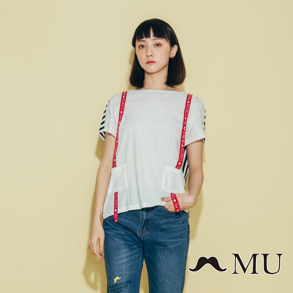 【MU】假吊帶可愛條紋拼接雙口袋上衣 8321262 0