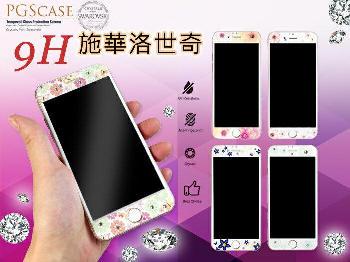 Samsung Galaxy N910 NOTE4/N910U N9100 / 水鑽彩繪玻璃螢幕保護貼 SWAROVSKI 施華洛世奇 原廠 水鑽 9H 玻璃 彩繪 螢幕貼 /TIS購物館