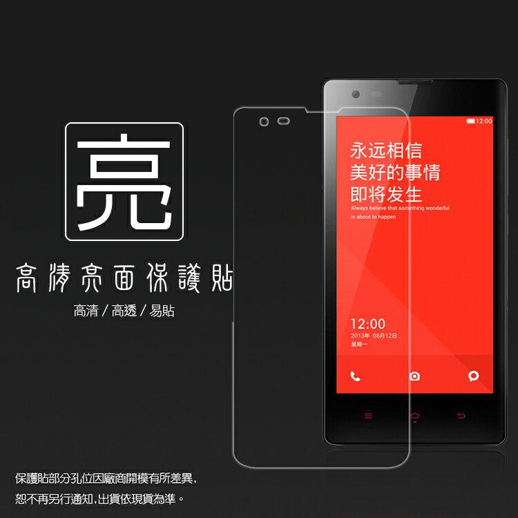 亮面螢幕保護貼 MIUI Xiaomi 小米 紅米機 保護貼 亮貼 亮面貼 保護膜