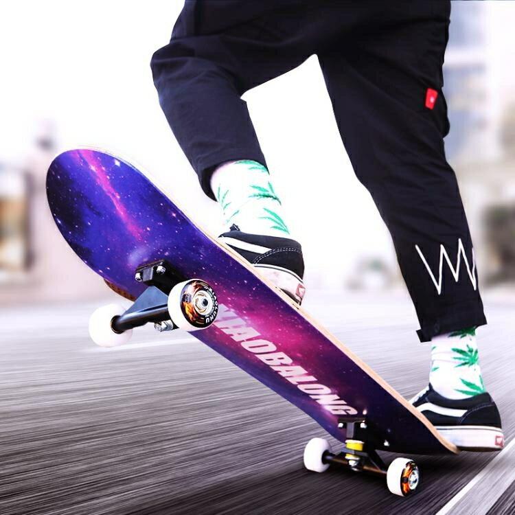 滑板車 小霸龍滑板初學者成人專業板短板男孩女生青少年兒童四輪滑 走心小賣場
