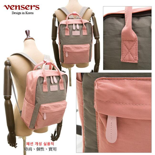 【vensers】 都會風後背包 (RB0890402粉紅灰) 4