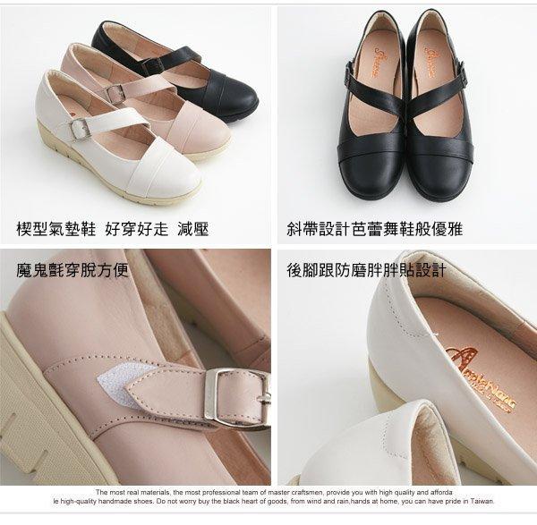AppleNana蘋果奈奈【QC147151380】斜帶瑪莉珍巴蕾風氣墊楔型鞋 2