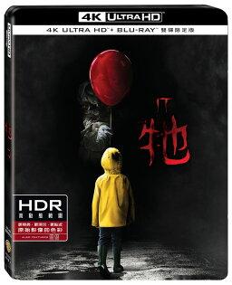 牠(2017)UHD+BD雙碟限定版