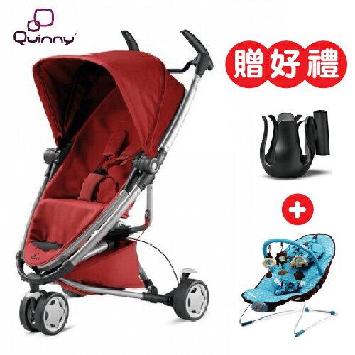 【贈提籃+專用杯架+搖搖椅】荷蘭【Quinny】Zapp Xtra2嬰兒推車(銀管紅)