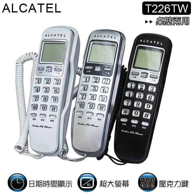 Alcatel 阿爾卡特 桌放 壁掛兩用有線電話 T226TW