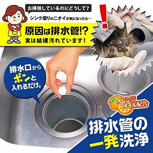 【晨光】日本製 排水管發泡清潔錠4g(20粒裝) (066984)【預購】