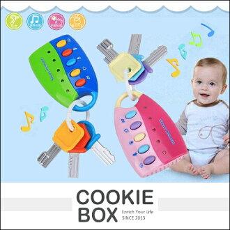 趣味 防盜鎖 發光 音樂 卡通 車鑰匙 鑰匙扣 親子 早教 遊戲 益智 玩具 兒童 互動 *餅乾盒子*