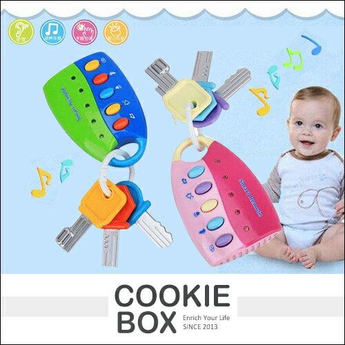 趣味防盜鎖發光音樂卡通車鑰匙鑰匙扣親子早教遊戲益智玩具兒童互動*餅乾盒子*