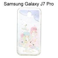 雙子星手機配件推薦到雙子星空壓氣墊鑽殼 [夢工廠] Samsung Galaxy J7 Pro (5.5吋)【三麗鷗正版】就在利奇通訊推薦雙子星手機配件