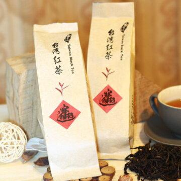 典藏紅玉.台茶18 【 環保包 】︱台灣茶︱75g/包︱台灣紅茶︱茶葉
